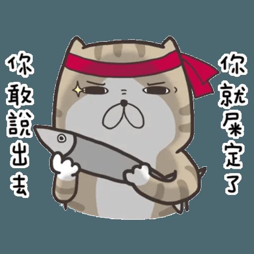 白爛貓9 - Sticker 8