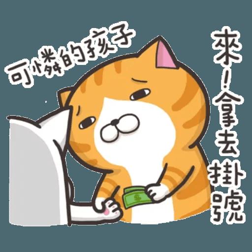 白爛貓9 - Sticker 23