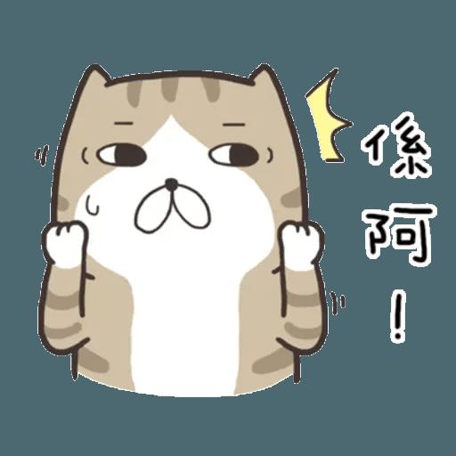 白爛貓9 - Sticker 18