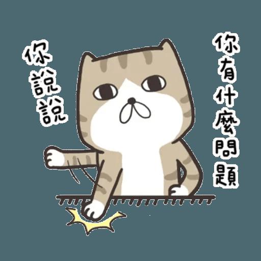 白爛貓9 - Sticker 4