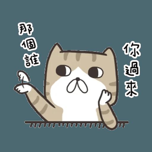 白爛貓9 - Sticker 1