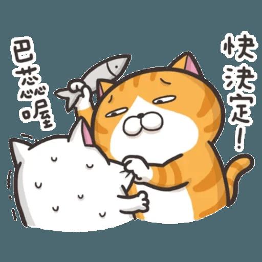 白爛貓9 - Sticker 22