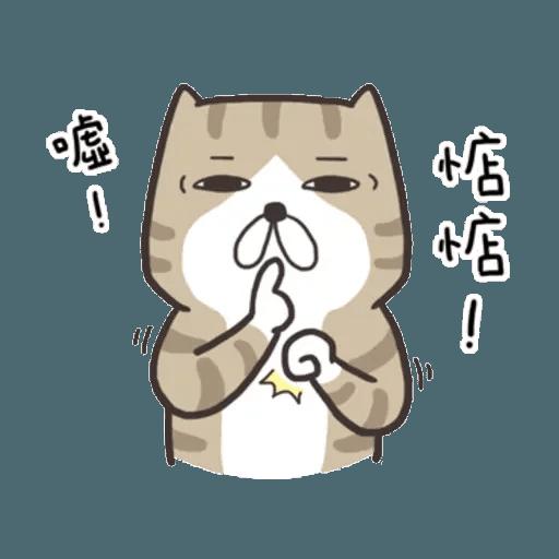白爛貓9 - Sticker 12