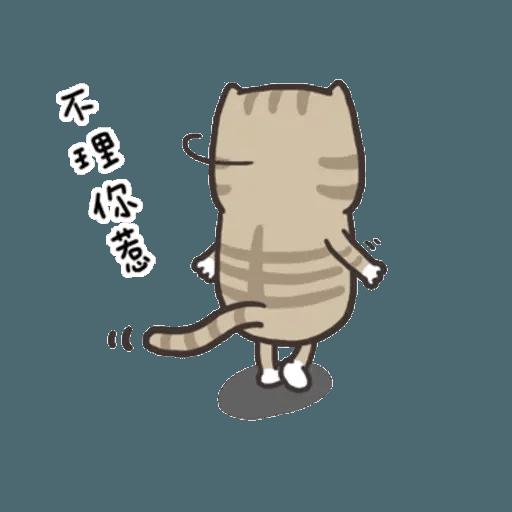 白爛貓9 - Sticker 6