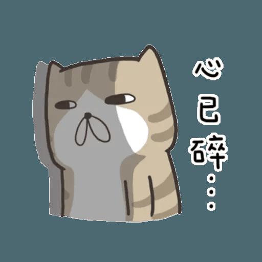 白爛貓9 - Sticker 17