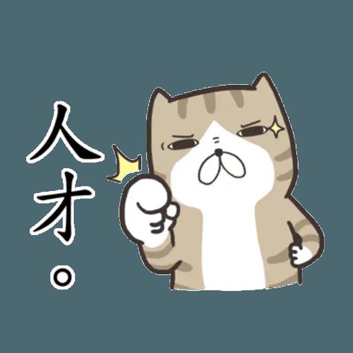 白爛貓9 - Sticker 14