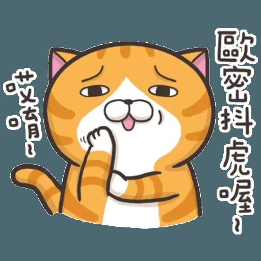 白爛貓9 - Sticker 21