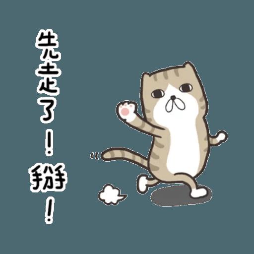 白爛貓9 - Sticker 20