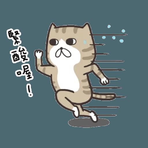 白爛貓9 - Sticker 13