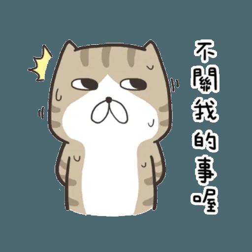 白爛貓9 - Sticker 19