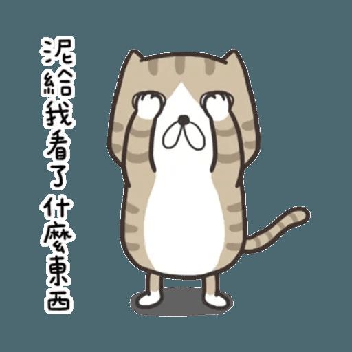 白爛貓9 - Sticker 9