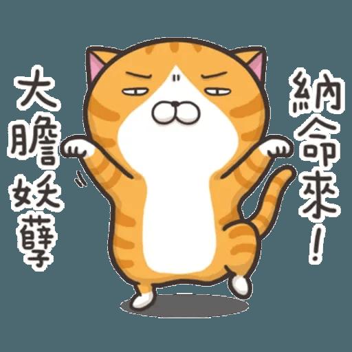 白爛貓9 - Sticker 29
