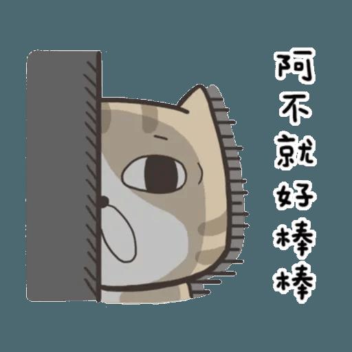 白爛貓9 - Sticker 11