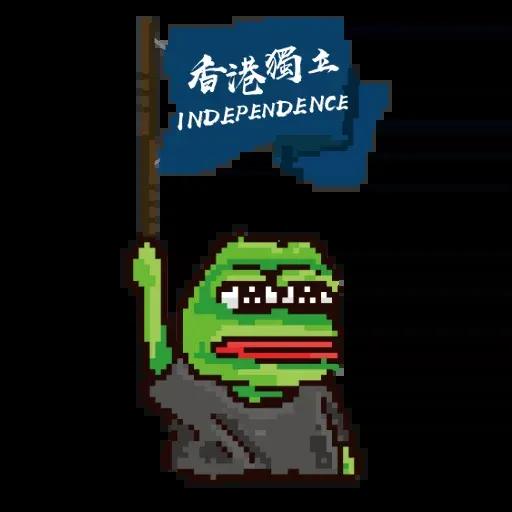 HK - Sticker 1