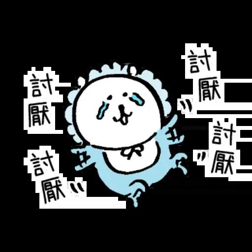 白熊? - Sticker 4