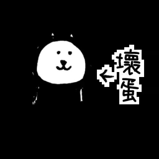 白熊? - Sticker 13