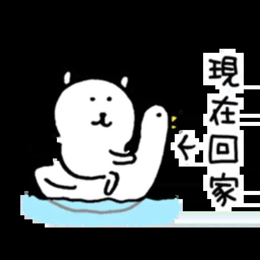 白熊? - Sticker 28