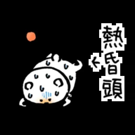 白熊? - Sticker 12