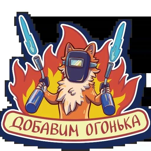 Chemicat - Sticker 9