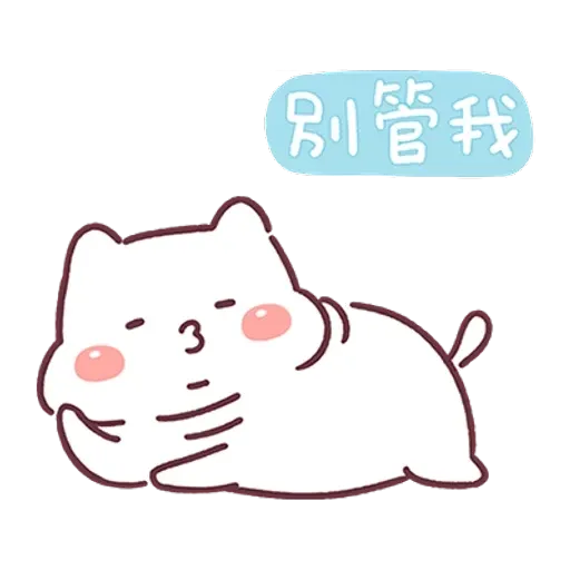 QQ - Sticker 25