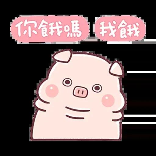 QQ - Sticker 17