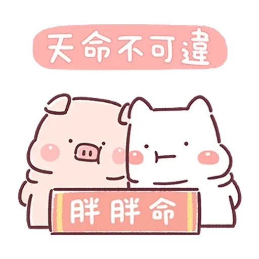 QQ - Sticker 5