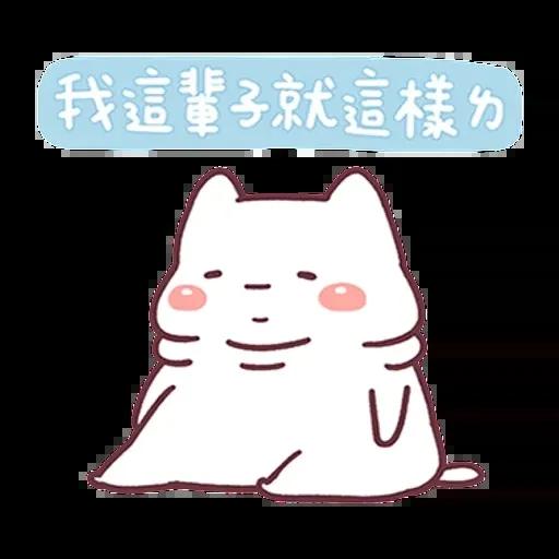 QQ - Sticker 12