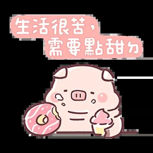 QQ - Sticker 8