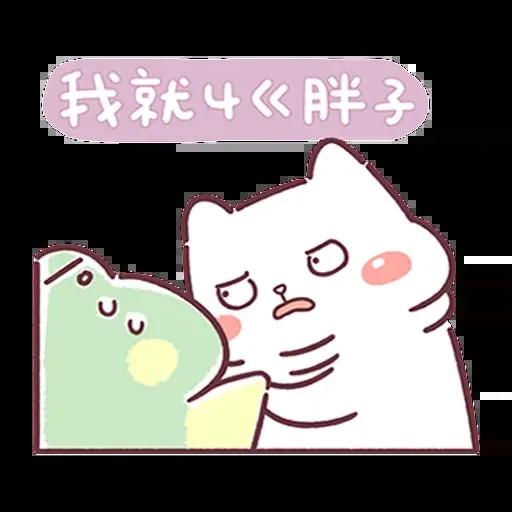 QQ - Sticker 13