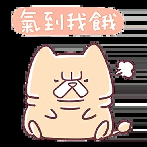 QQ - Sticker 21