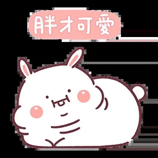QQ - Sticker 20