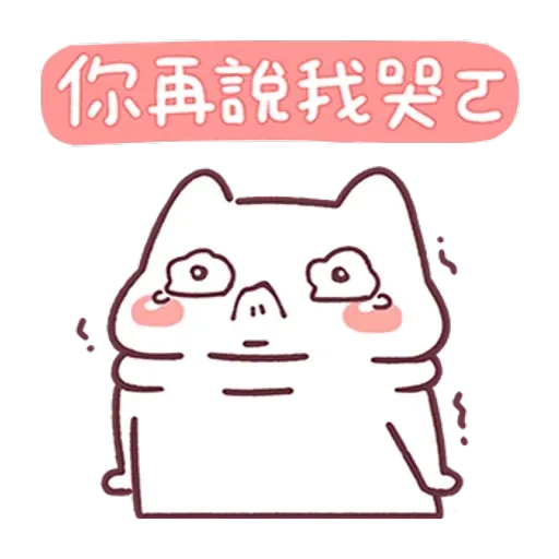 QQ - Sticker 15