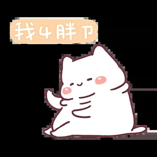QQ - Sticker 10