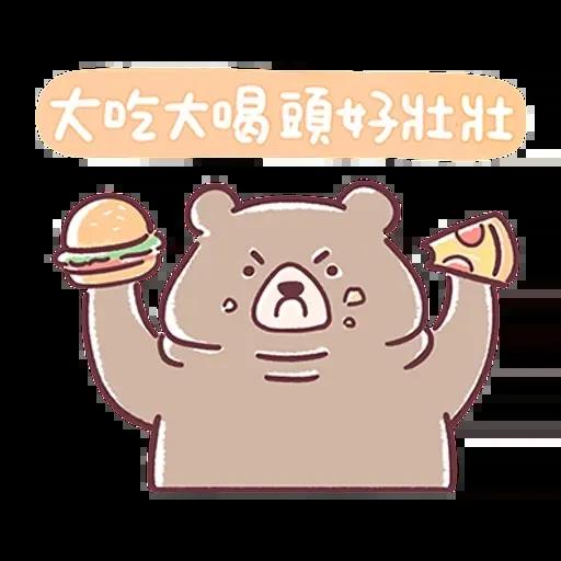 QQ - Sticker 19
