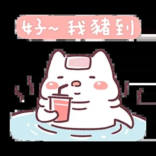 QQ - Sticker 23