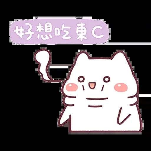 QQ - Sticker 14