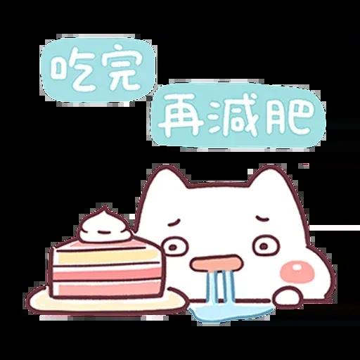 QQ - Sticker 7