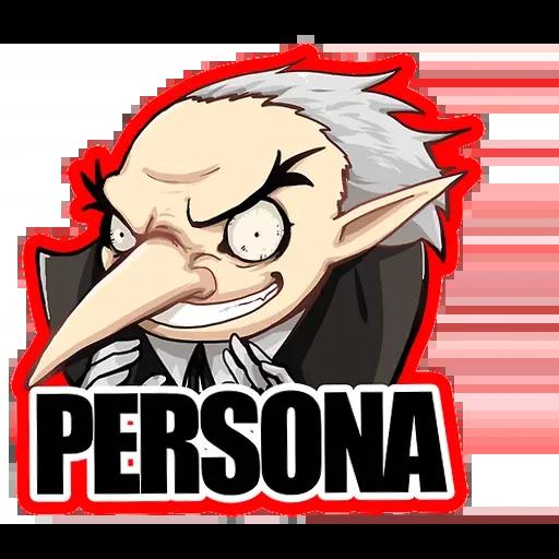 Persona5 - Sticker 6