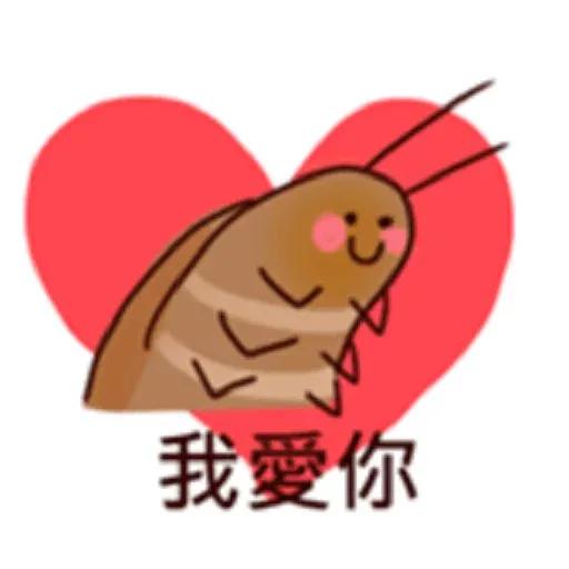 小强(1) - Sticker 8
