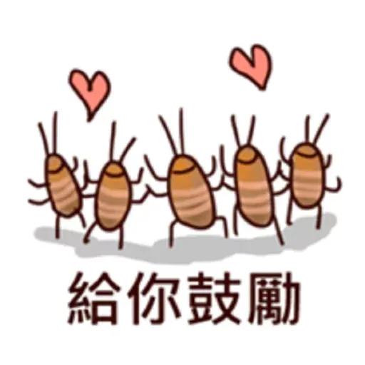 小强(1) - Sticker 1