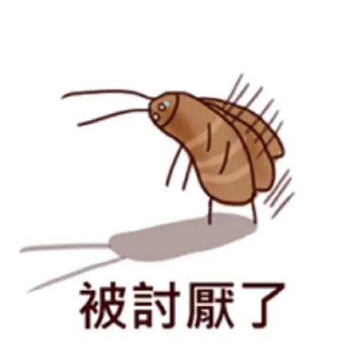 小强(1) - Sticker 4