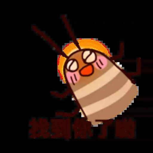 小强(1) - Sticker 15