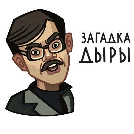 Lapenko - Sticker 7