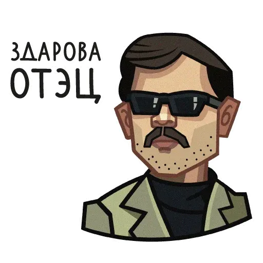 Lapenko - Sticker 3