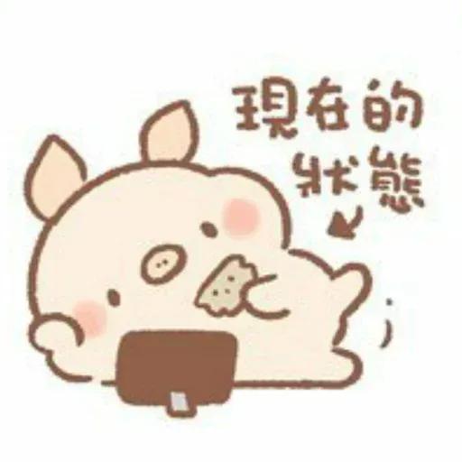 Breadtree2 - Sticker 10
