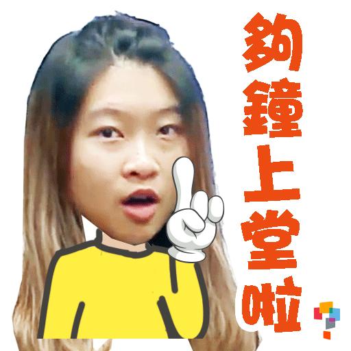 學而思-Miss Becky - Sticker 5
