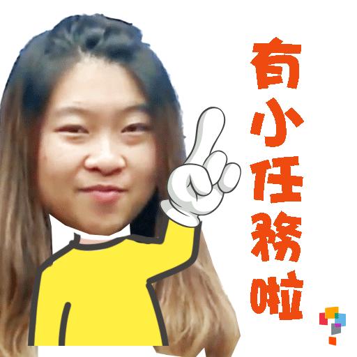 學而思-Miss Becky - Sticker 6
