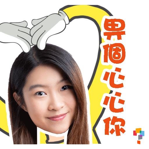 學而思-Miss Becky - Sticker 2