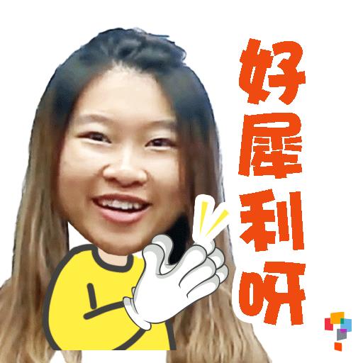 學而思-Miss Becky - Sticker 4
