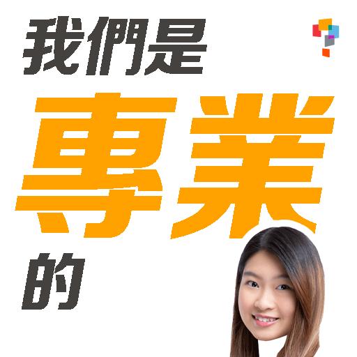 學而思-Miss Becky - Sticker 10